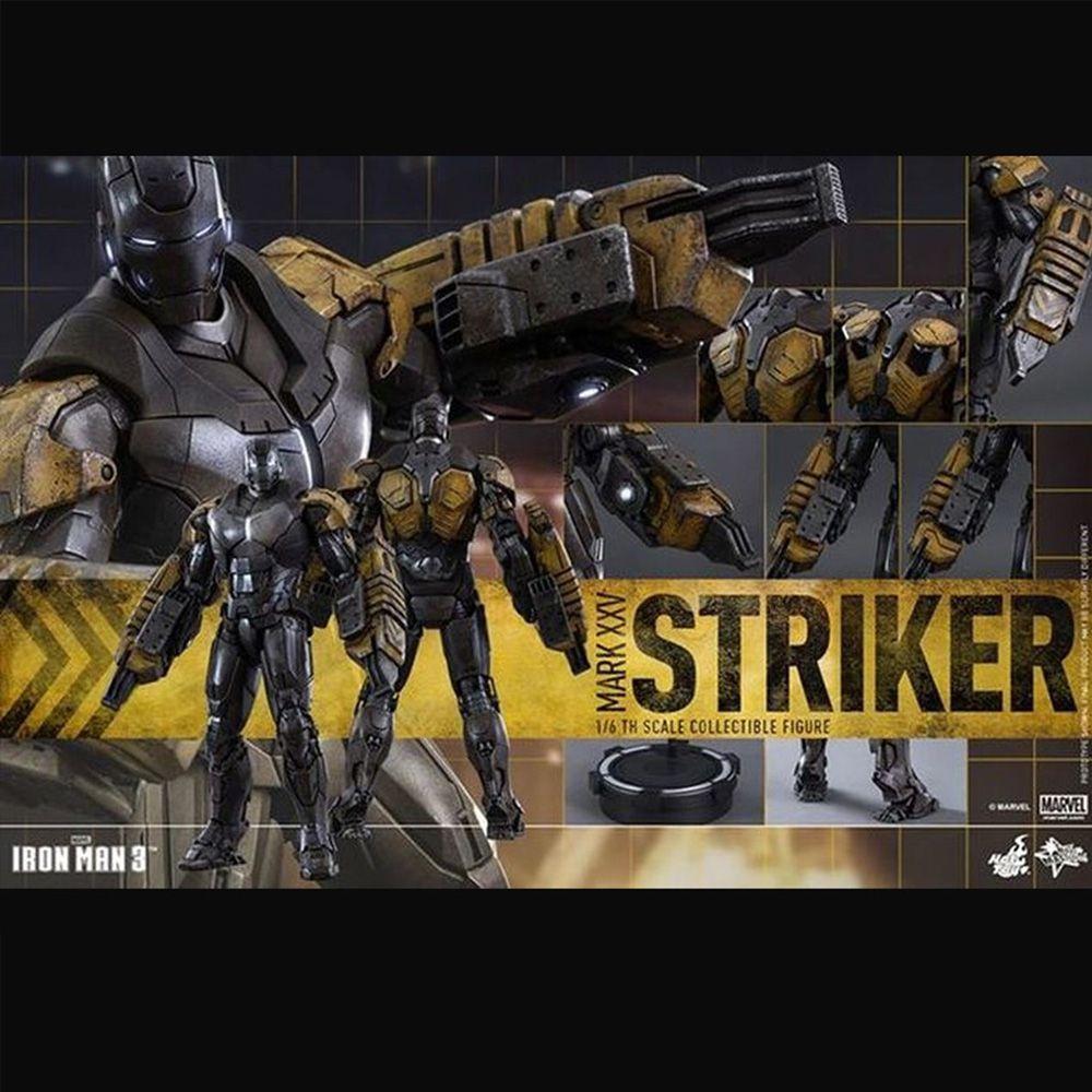 HOT TOYS IRON MAN 3 STRIKER (MARK XXV) MMS277 MARK 25