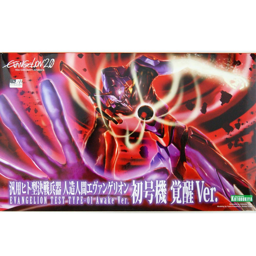 Kotobukiya Evangelion 3.0 TestType-01 Awake Version MODEL KIT