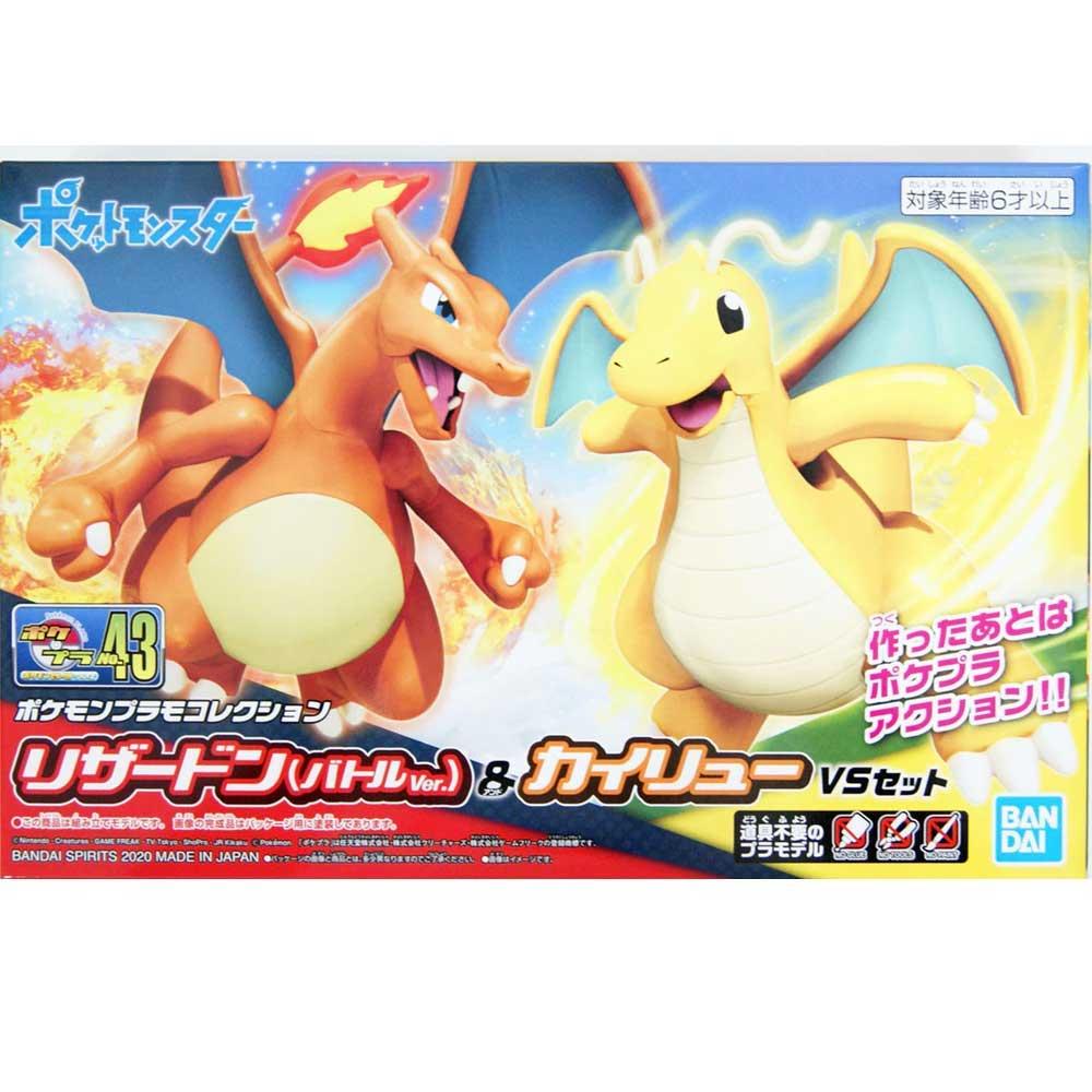 Pokemon Charizard & Dragonite Bandai  Model Kit