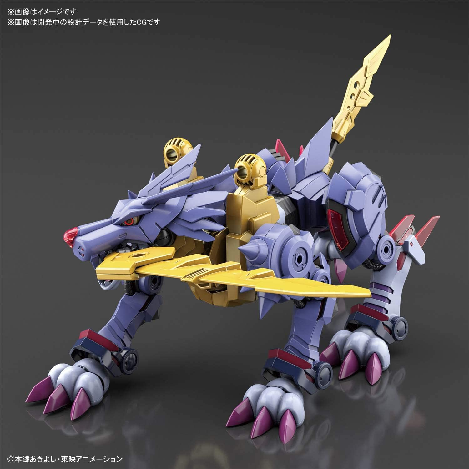 (RESERVA 10% DO VALOR)  Digimon Metal Garurumon Figure Rise Amplified LOTE 3 - 30/09