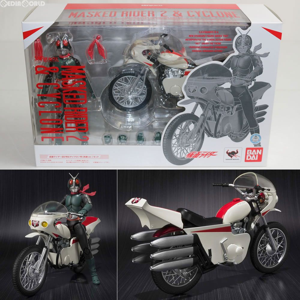 S.H.FIGUARTS MASKED RIDER 2 & CYCLONE