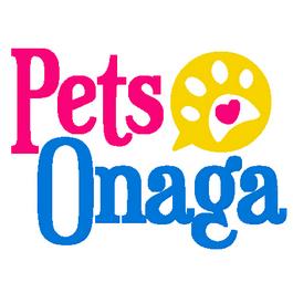 PETS ONAGA