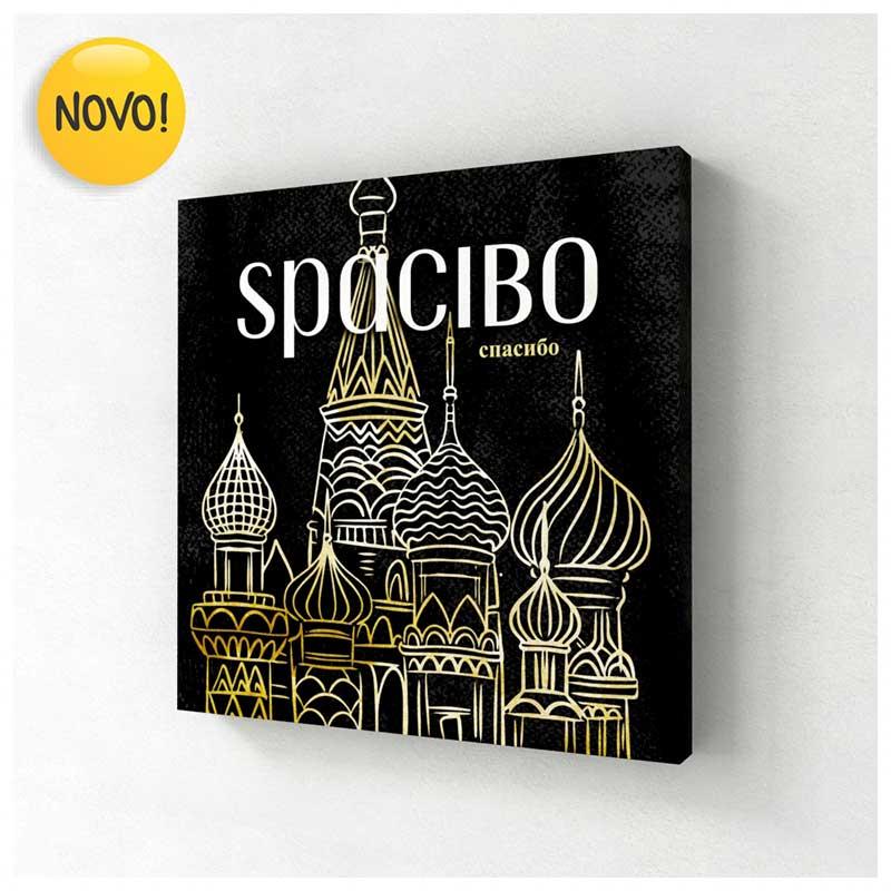 Quadro Canvas Gratidão - Spacibo (Rússia) (25x25cm)