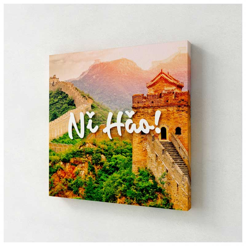 Quadro Decorativo Canvas - Ni Hao Muralha (China) (25x25cm)