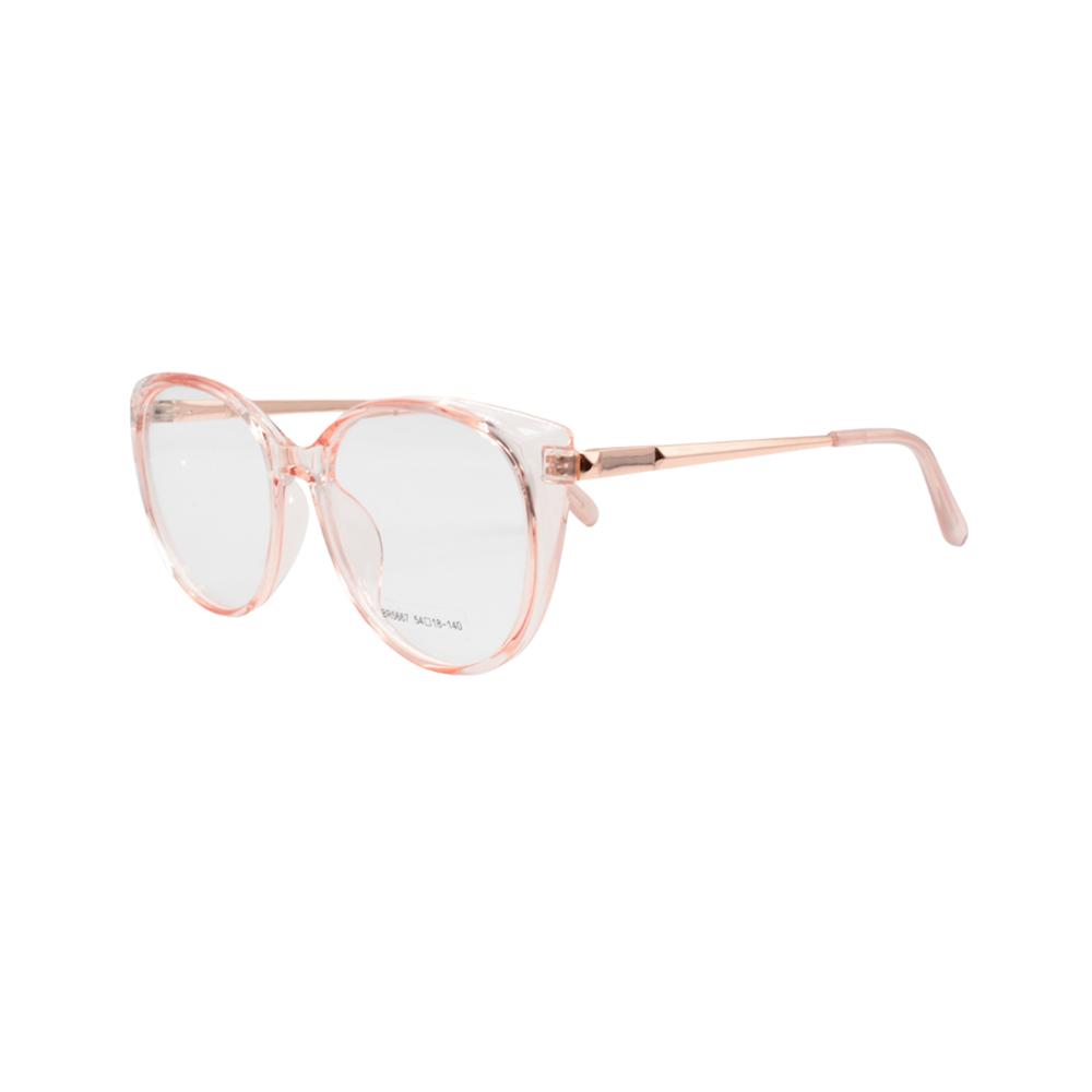 Armação para Óculos de Grau Feminino BR5667 Rosa