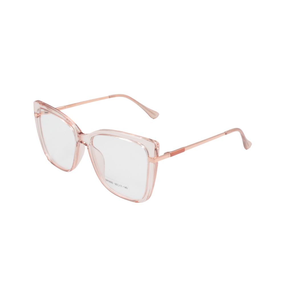 Armação para Óculos de Grau Feminino BR5680 Nude