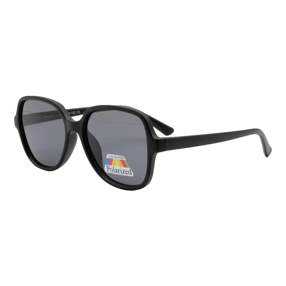 Óculos Solar Infantil Polarizado em Nylon Flexível CT11022 Preto