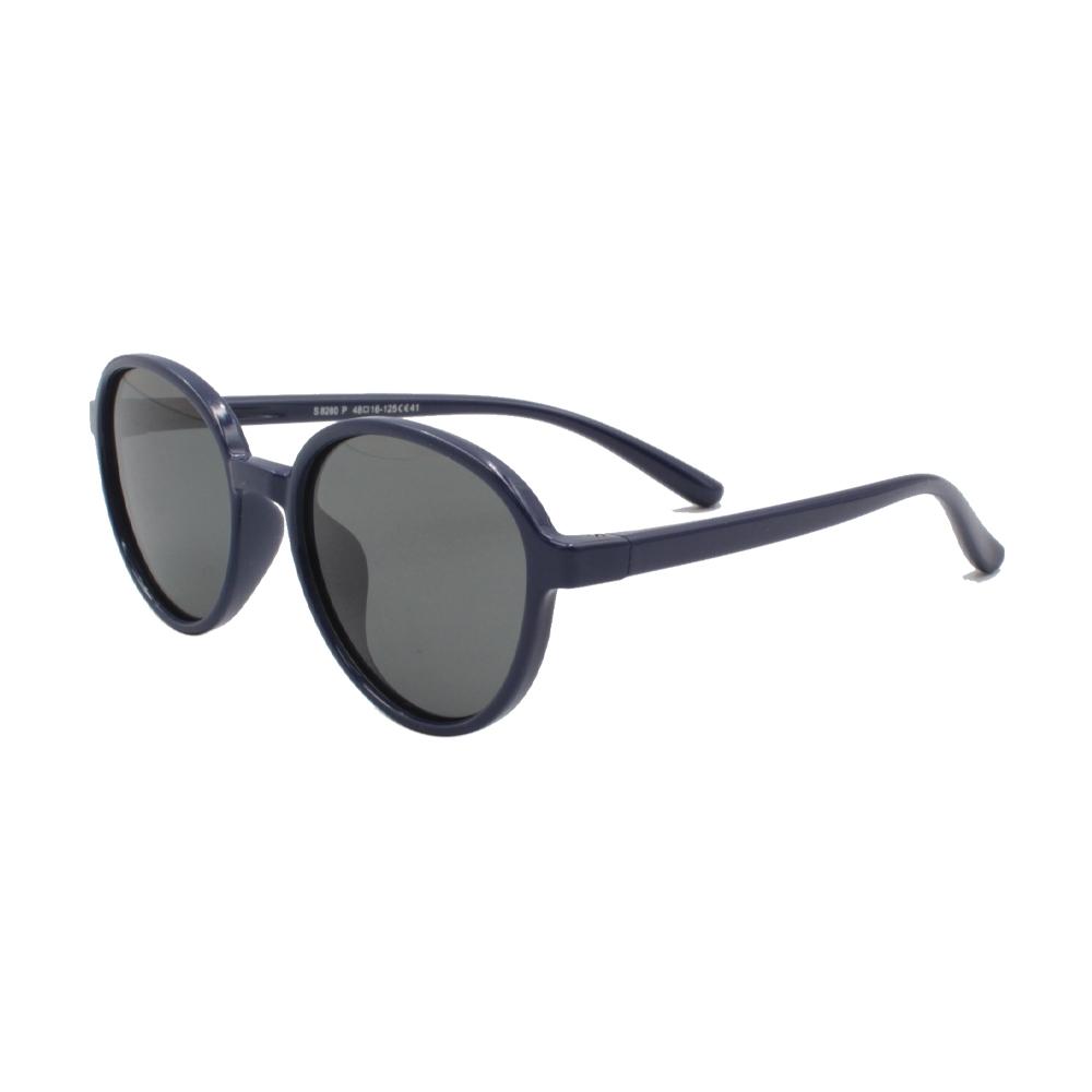 Óculos Solar Infantil Polarizado em Nylon Flexível S8280P-C41 Azul Escuro