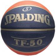 Bola Basquete Spalding TF-50 CBB Borracha - Tamanho 7