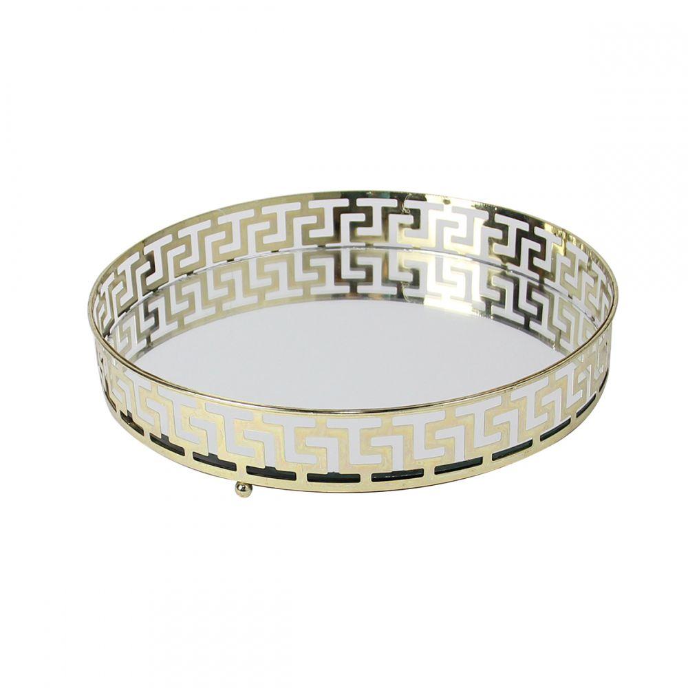 Bandeja Decorativa Espelhada De Metal - Redondo Dourada 25cm