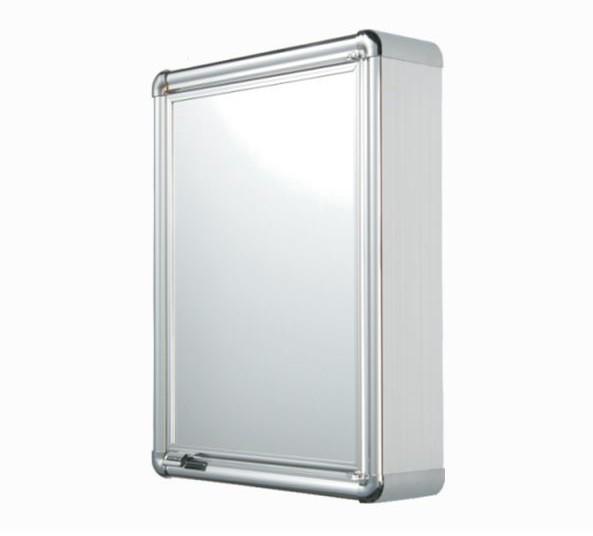 Armário Alumínio Sobrepor 29x39 cm