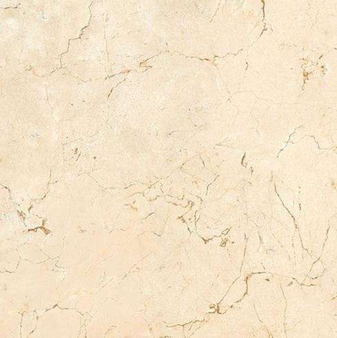 Piso Crema Marfil 61Cm x 61Cm