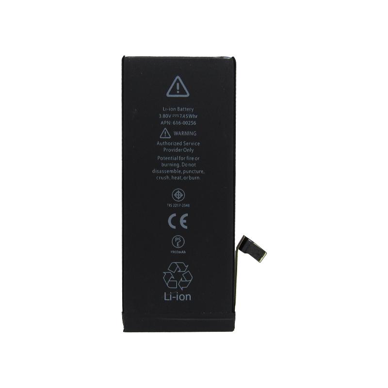 Bateria Apple Iphone 7 7G Original