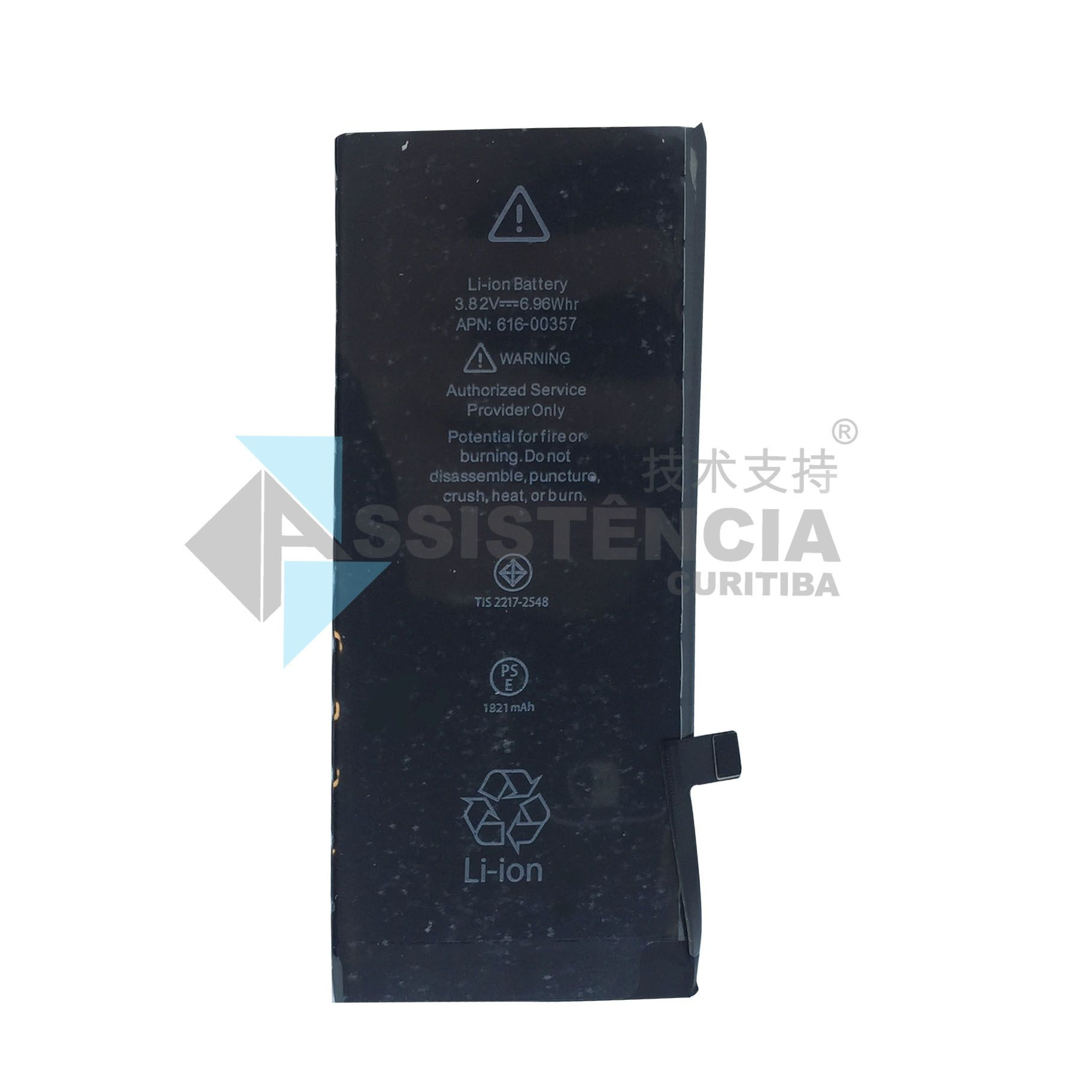 Bateria Apple Iphone 8 8G A1863 Original