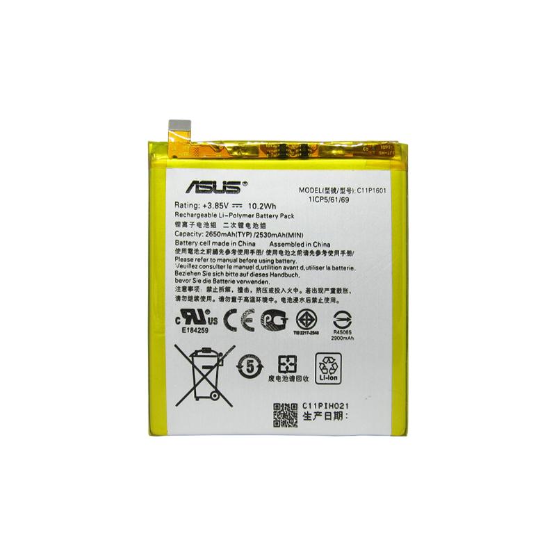 Bateria Asus Zenfone Live ZB501KL A007
