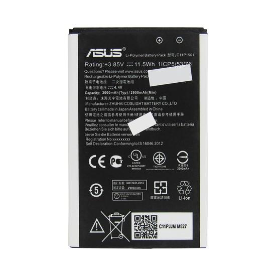 Bateria Asus Zenfone Selfie Ze550Kl / Ze551Kl / Zd551Kl