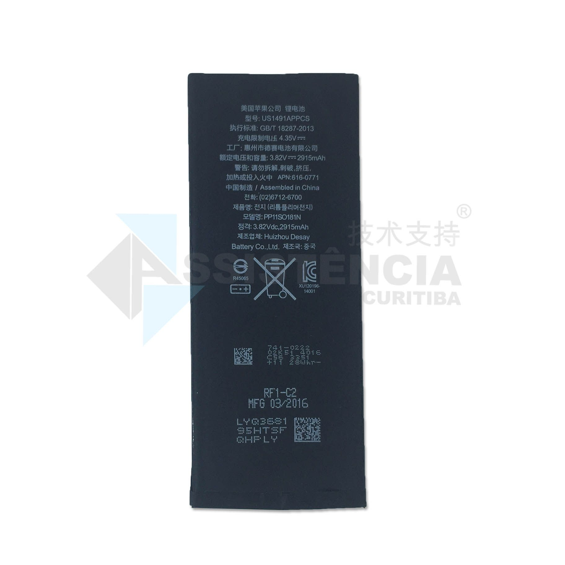 Bateria Apple Iphone 6 Plus Original