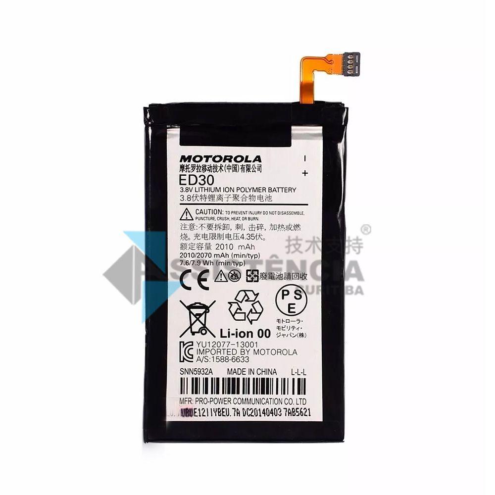 Bateria Motorola Moto G1 Xt1032 Xt1033