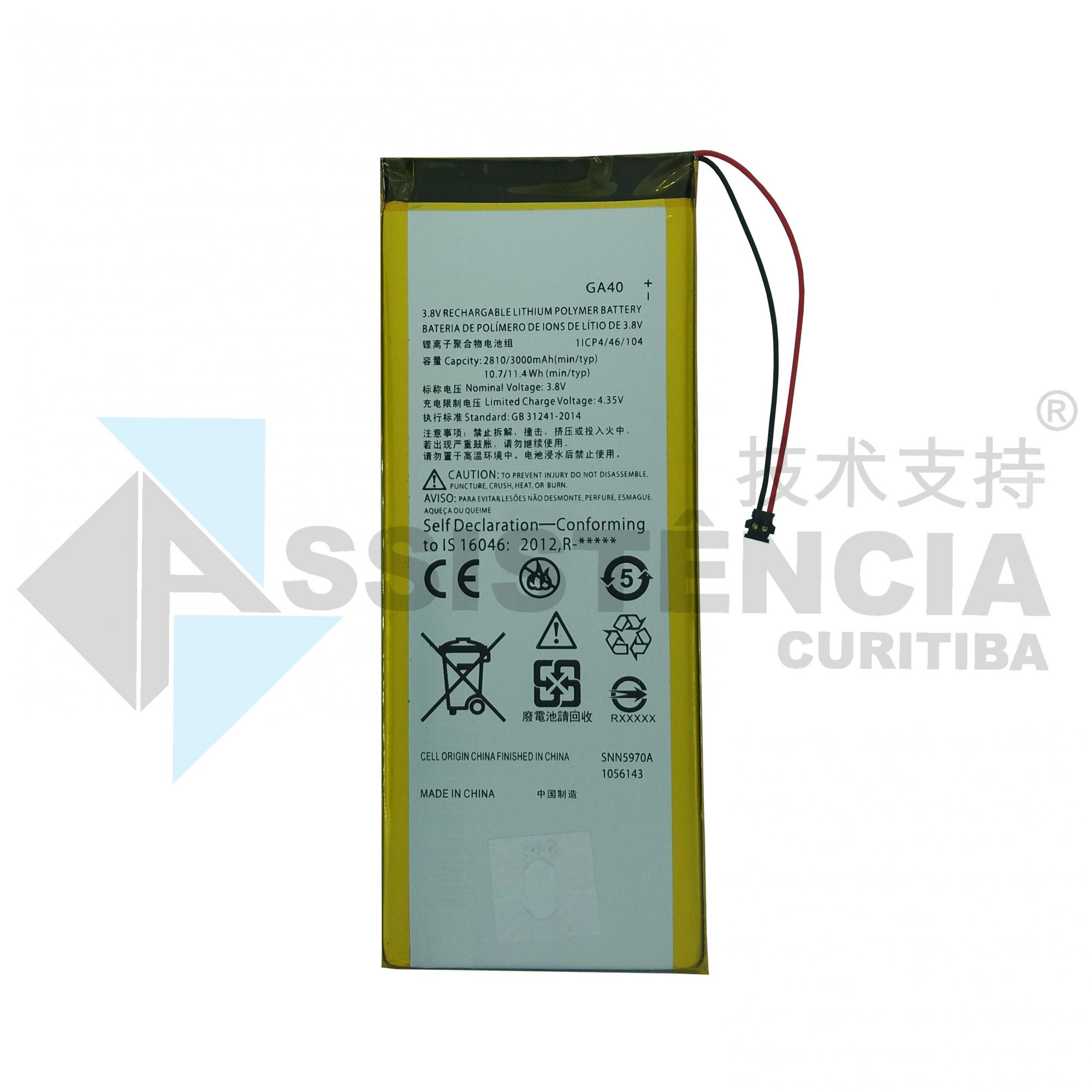 Bateria Motorola Moto G4 / G4 Plus Ga40