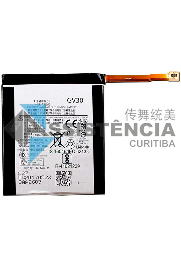 Bateria Motorola Moto Z Power Gv30 Xt1650