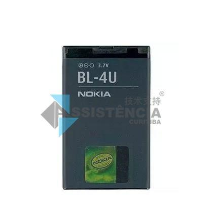 Bateria Nokia E66 E75