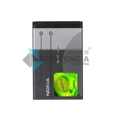 Bateria Nokia N70 E60 1100