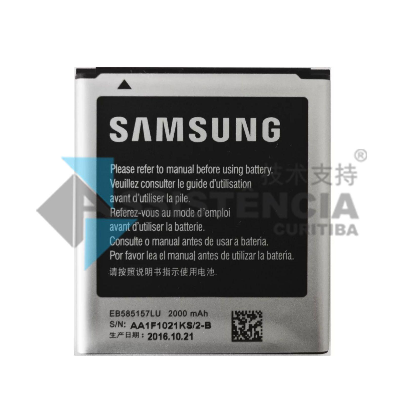Bateria Samsung Galaxy Core 2 Duos Sm-G355 Sm-G355M