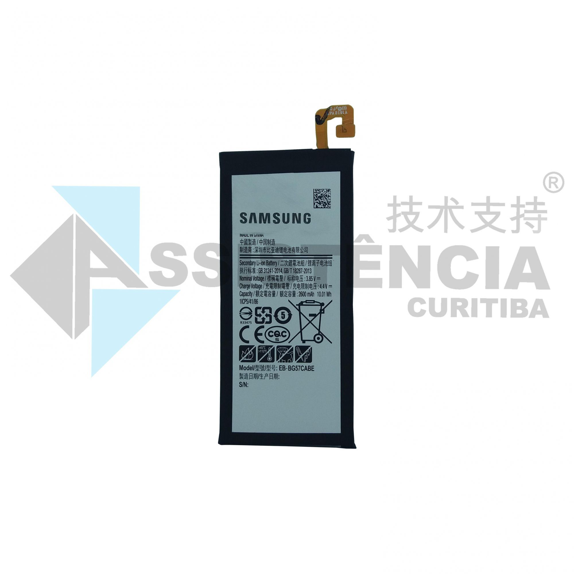 Bateria Samsung Galaxy J5 Prime G570 EB-BG57CABE