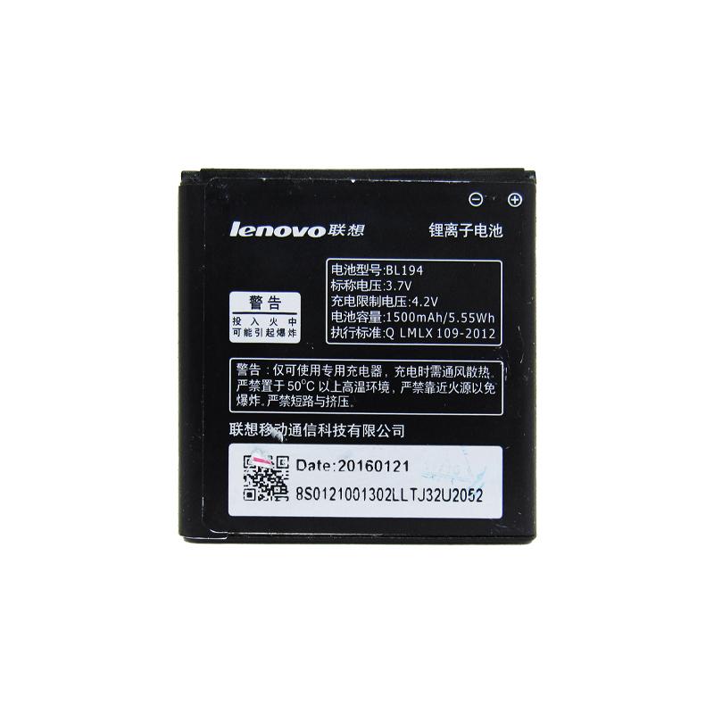 Bateria Lenovo Bl194 A520 A660 A288T A298T A698T A530
