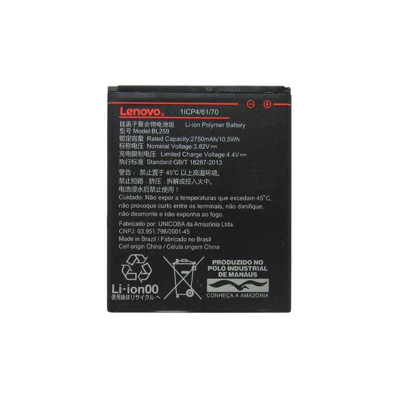 Bateria Lenovo C2 K10A40
