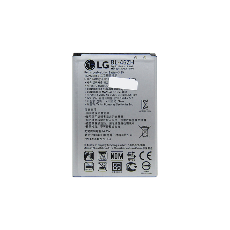 Bateria LG BL-46ZH Original