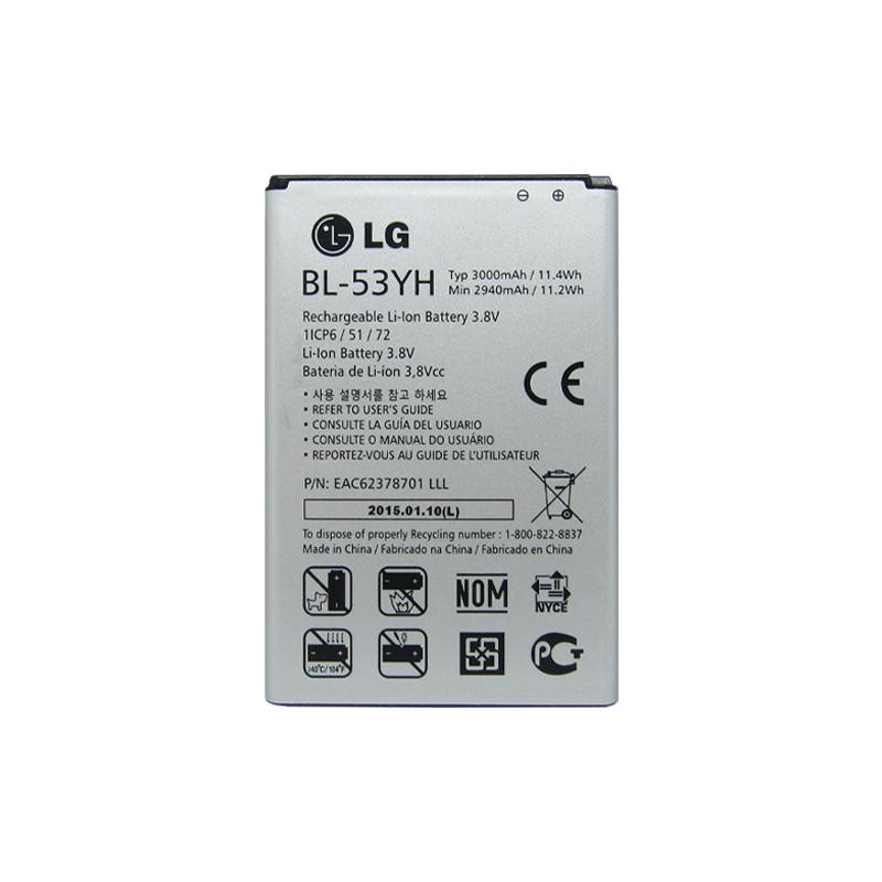 Bateria Lg Bl-53Yh