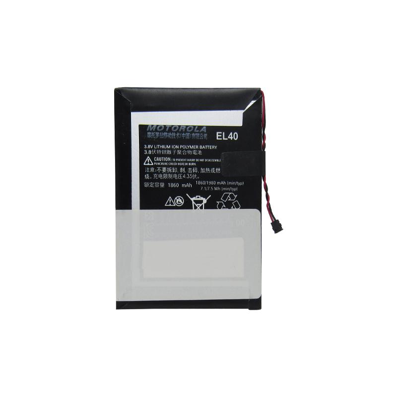Bateria Motorola El40