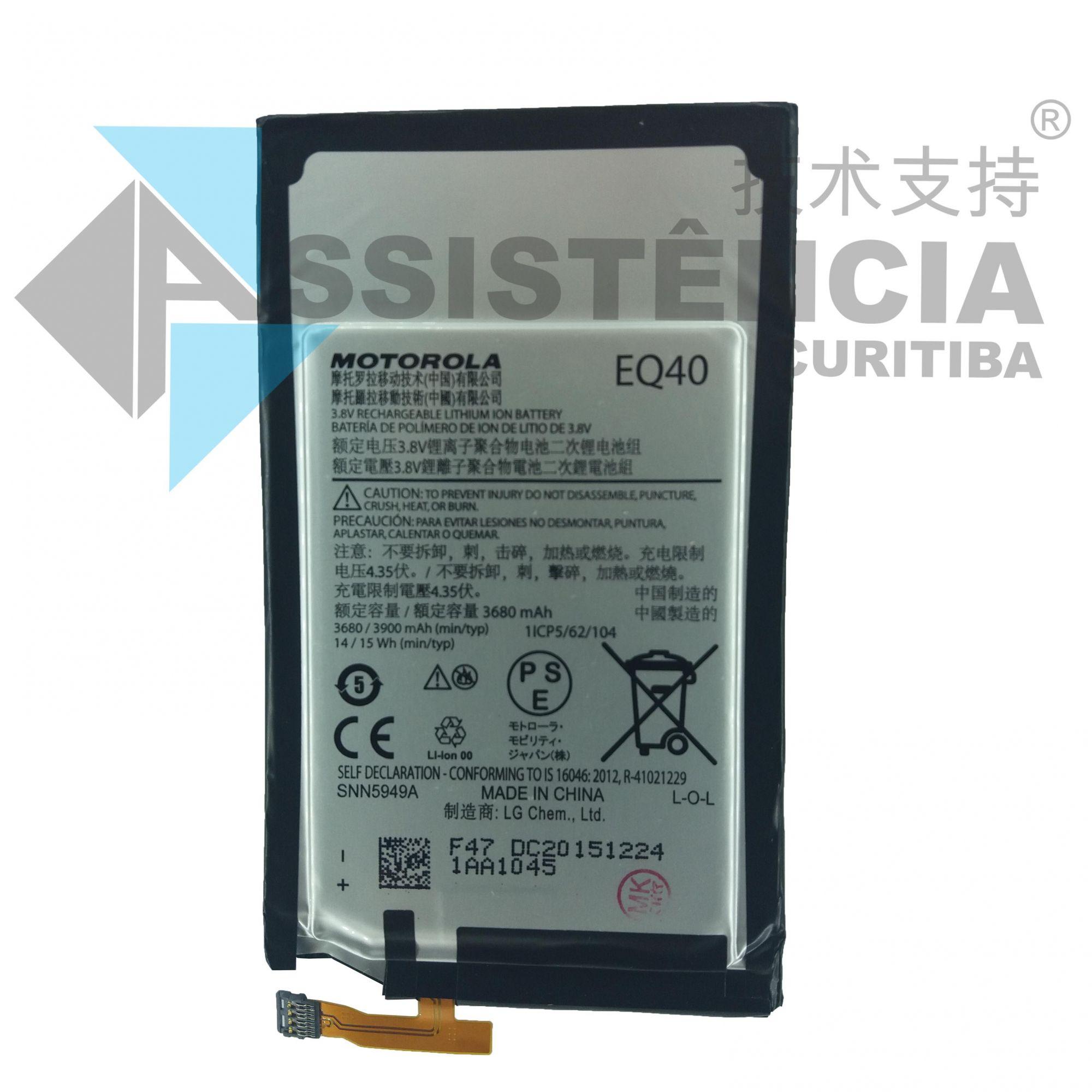 Bateria Motorola Eq40