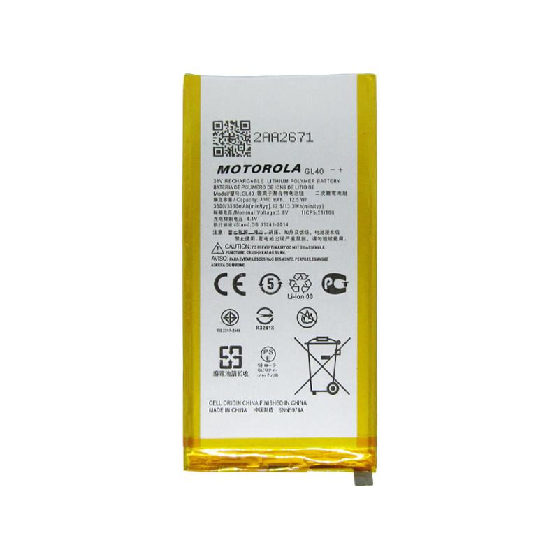 Bateria Motorola Gl40