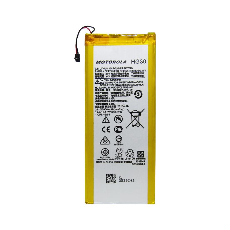 Bateria Motorola Hg30