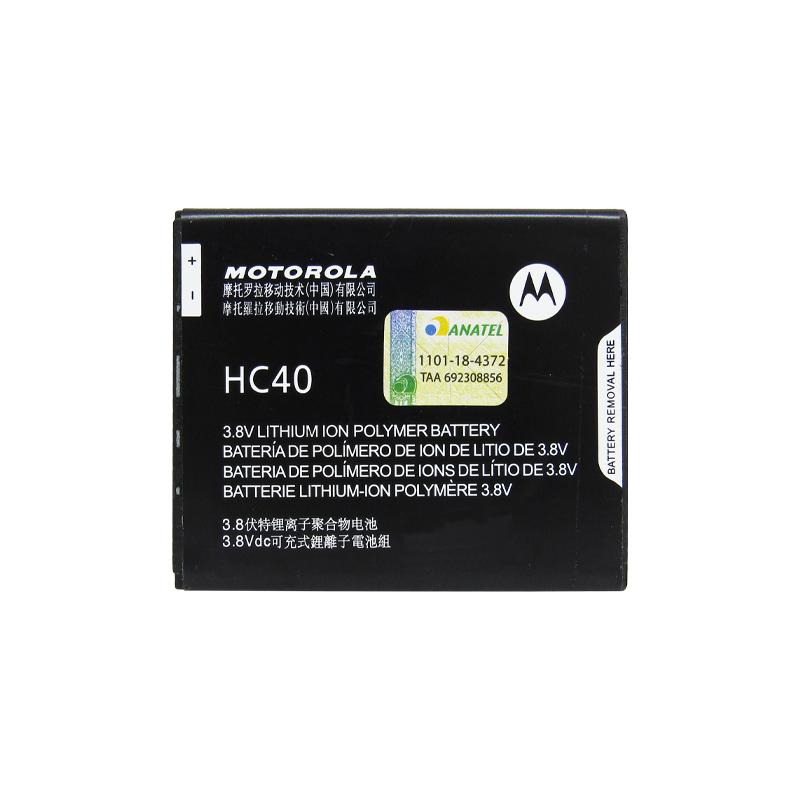 Bateria Motorola Moto C XT1750 XT1754 XT1756