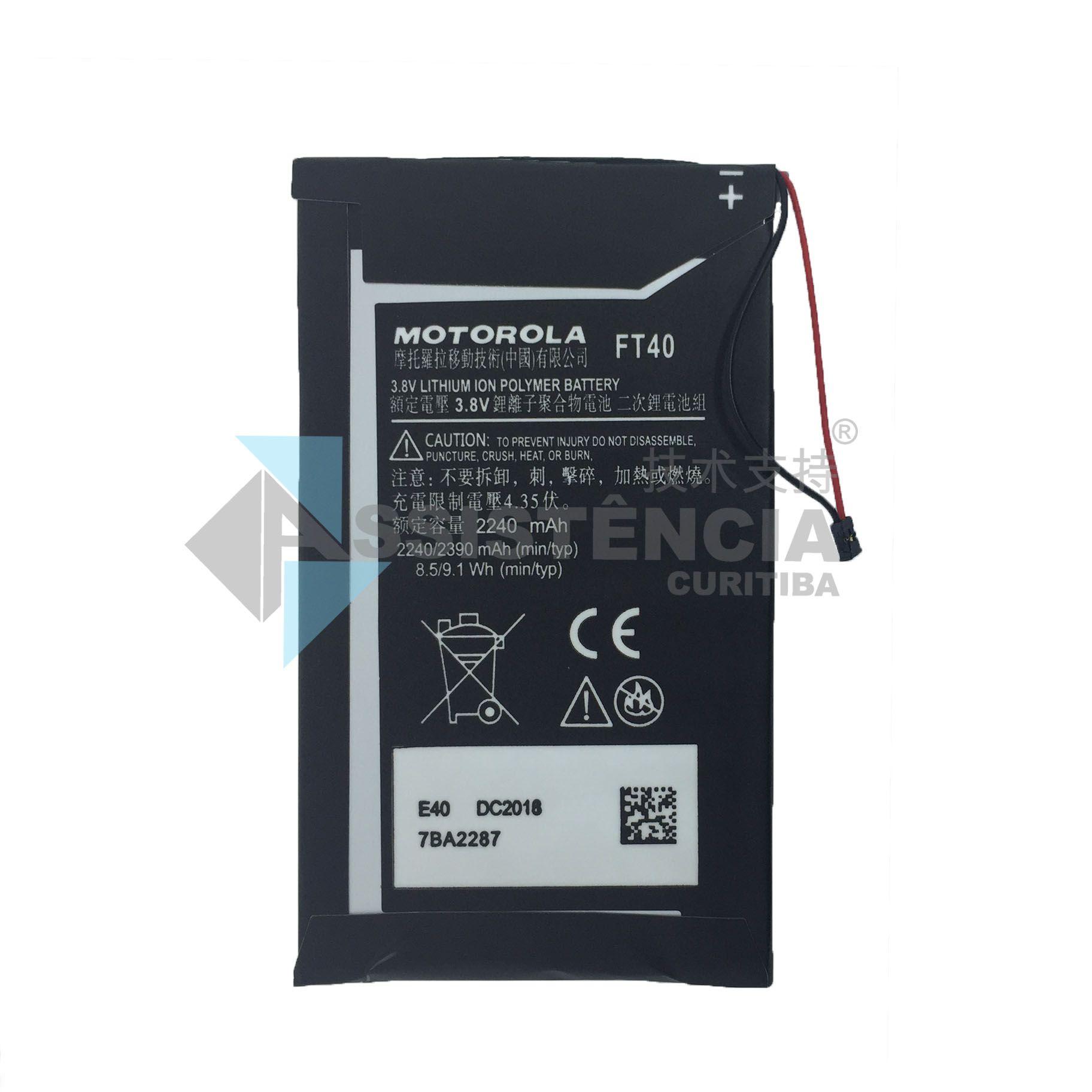 Bateria Motorola Moto E2 2ª Geração Xt1078 Xt1514