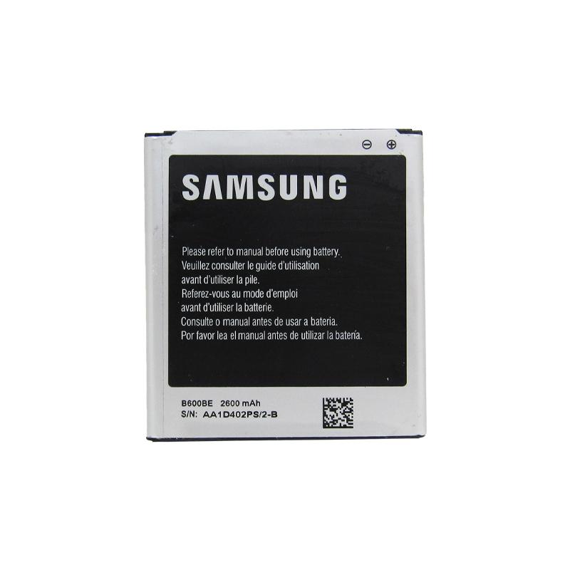 Bateria Samsung B600Bc