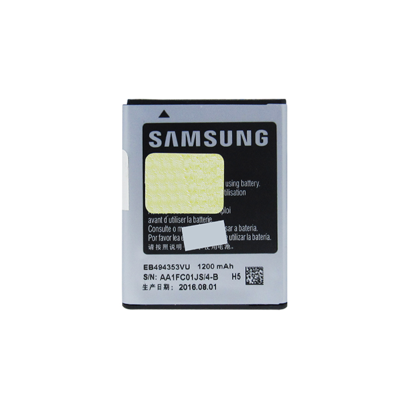 Bateria Samsung Galaxy Mini S5570 Gt-S5570