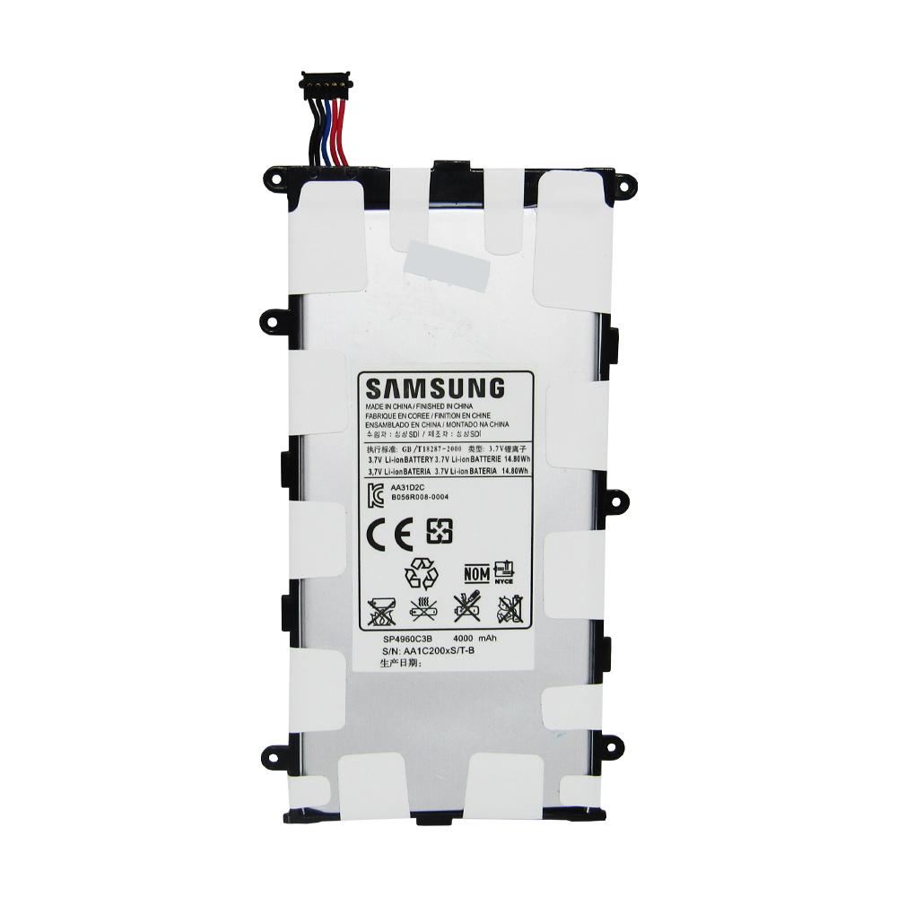 Bateria Samsung Tab 3 T210 P3200 P3210