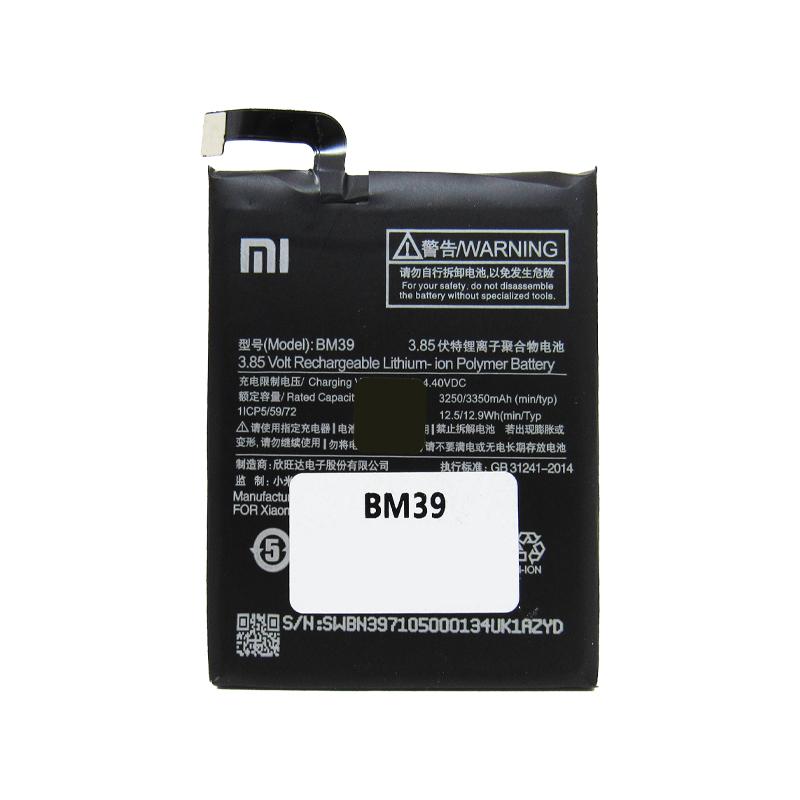 Bateria Xiaomi 6 Mi6 M6 Bm39 Original