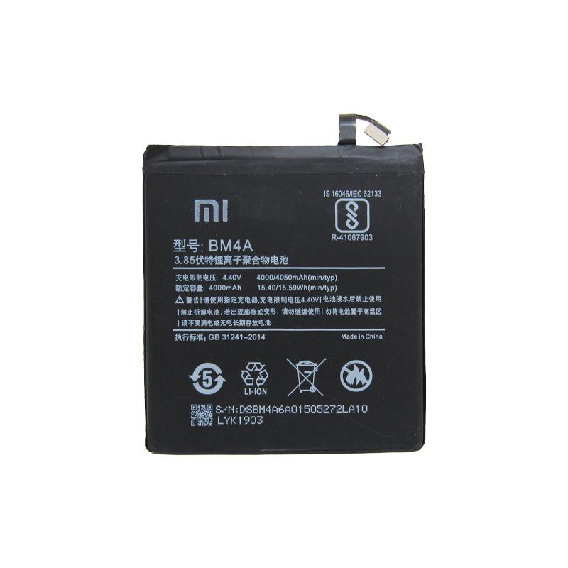 Bateria Xiaomi Redmi Pro Bm4A Original