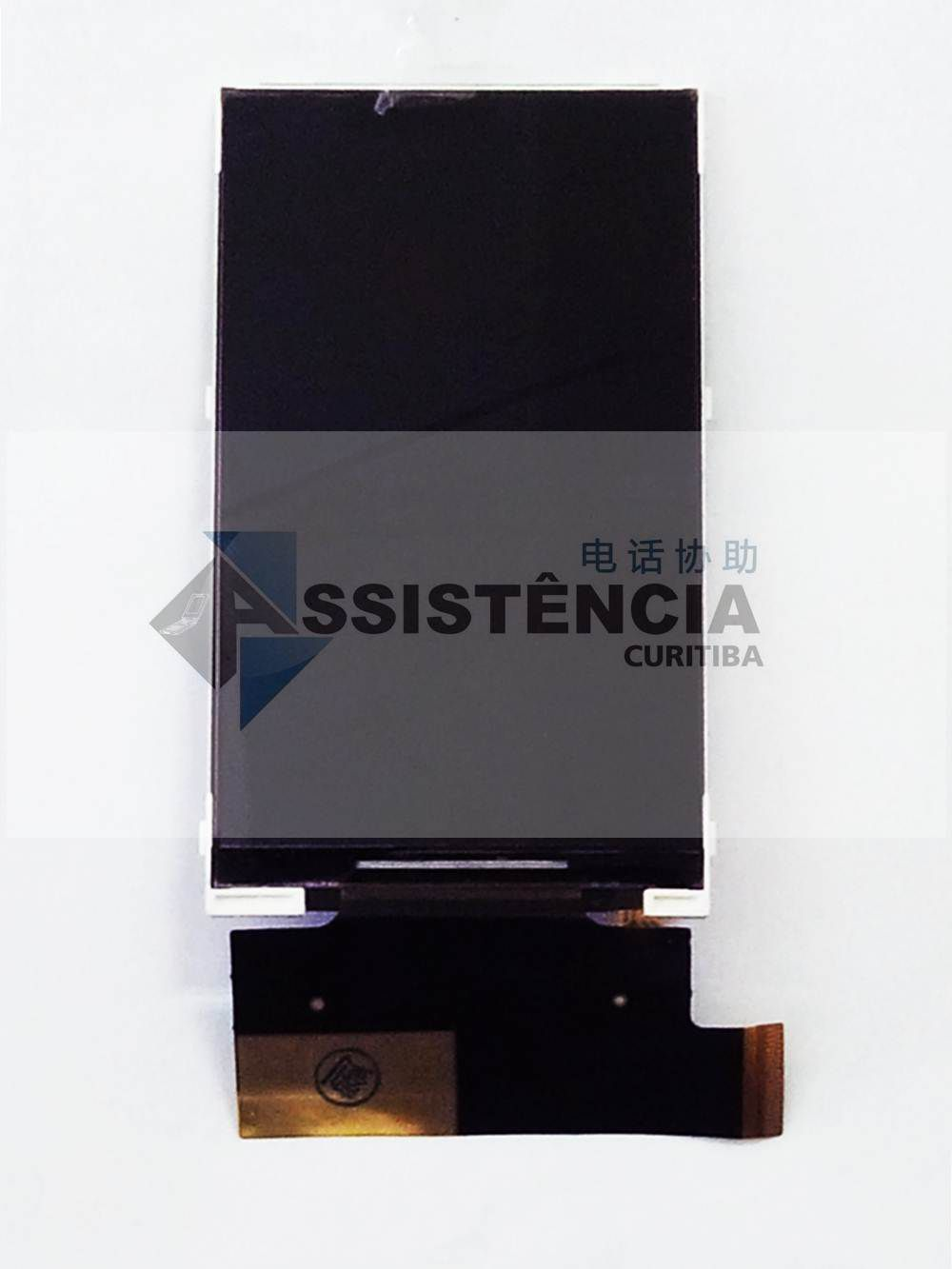 Display Cce Sk402 Motion Plus