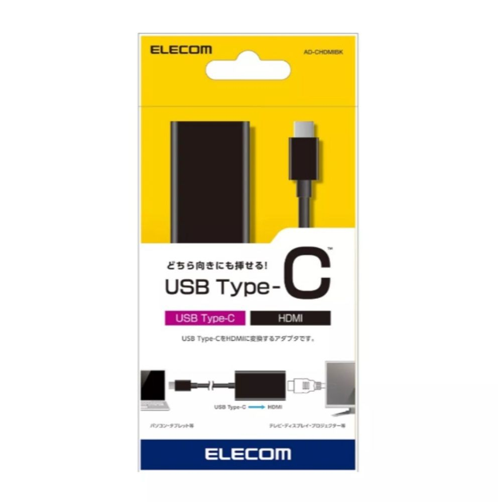 Adaptador USB-c Para Hdmi Conversor USB 3.1 Para Hdmi Type C
