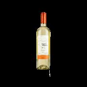 Vinho Branco Trebbiano - Quinta do Herval
