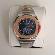 Relógio PATEK PHILIPPE modelo 2 LINHA PREMIUM