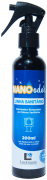 Nano Odor Sanitário 200ml