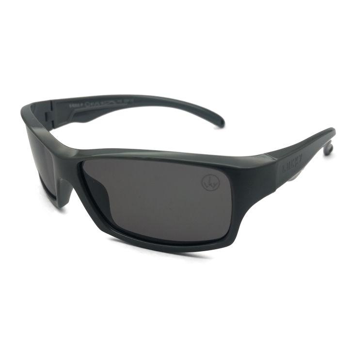 Óculos de sol Infantil polarizado flexível Lucky8203