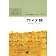 Livro 1 Timóteo | Comentários Expositivos Hagnos